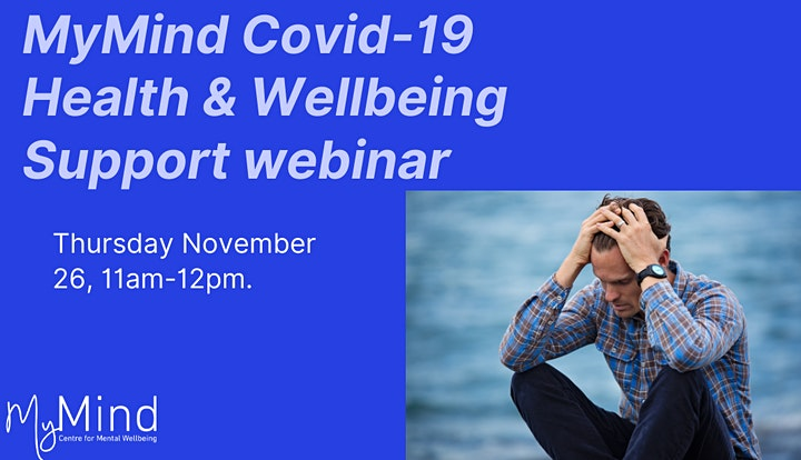 MyMind Webinar Series: Worry and Fear